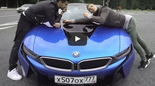 Новая BMW i8. Камеди Клаб. Шоу Немова. Парфюмер