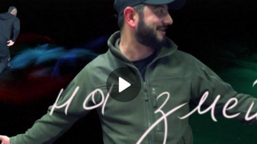 Совместный трек T-killah и Олега Майами — Мечта Твоя БЛОГ28 МАР, 2017