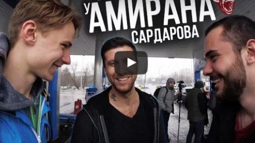 АМИРАН САРДАРОВ - МОТИВАТОР / Автостопом к ДНЕВНИК ХАЧА